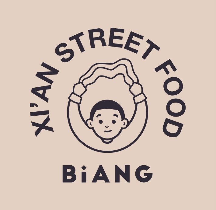 Biang at Wharf Kitchen